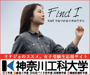 倍率 神戸 大学