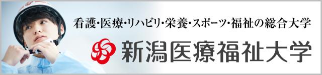 倍率 横浜 国立 大学